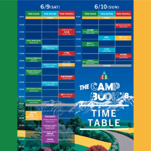 TIME TABLE_campbook