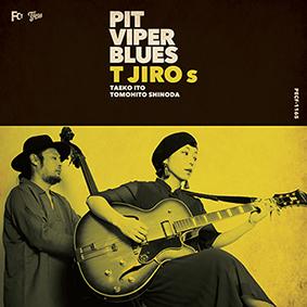 PIT VIPER BLUES TJIROS